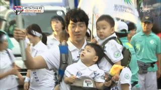 송일국, 세계 최초 삼둥이와 성화 봉송에 성공! [슈퍼맨이 돌아왔다] 20141012 KBS