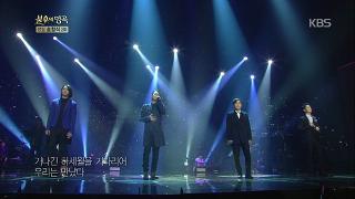 노을 - 우리는 [불후의 명곡2] 20141129 KBS