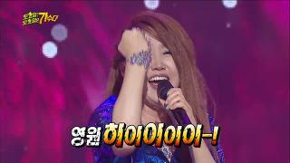 411회, Tears - 소찬휘 [무한도전] 20150103