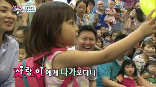 뽀로로를 만나서 신난 유토, 내친김에 댄스타임! [슈퍼맨이 돌아왔다] 20140921 KBS