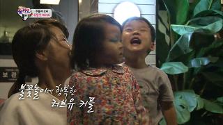 사랑♥유토, 유람선데이트와 알콩달콩 뽀뽀 [슈퍼맨이 돌아왔다] 20140914 KBS