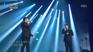 포맨 - 보고 싶은 얼굴 [불후의 명곡2] 20141206 KBS