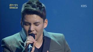서지안 - 별 [불후의 명곡2] 20141206 KBS