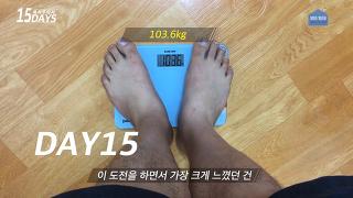 15일 동안 고기만 먹고 5kg 감량?
