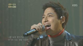 S - 담배 가게 아가씨 [불후의 명곡2] 20141129 KBS
