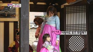 추블리 모녀의 한복, 야노시호 한복 매력에 흠뻑 [슈퍼맨이 돌아왔다] 20140921 KBS