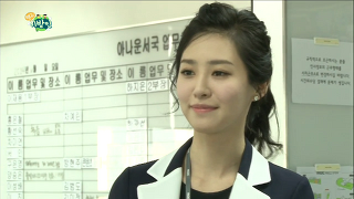 김광규, 박연경 아나운서 초대