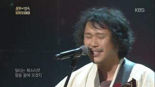 장미여관 - 한번쯤 [불후의 명곡2] 20141129 KBS