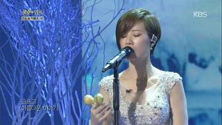박기영 - 사랑의 교실 [불후의 명곡2] 20141213 KBS