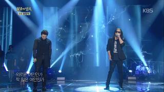 김동명 - 상아의 노래 [불후의 명곡2] 20141122 KBS