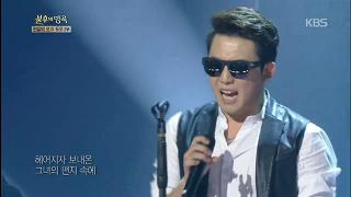부활 - 하얀 손수건 [불후의 명곡2] 20141108 KBS