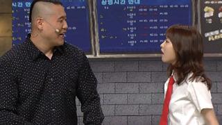 박보영의 불꽃 싸대기 연기
