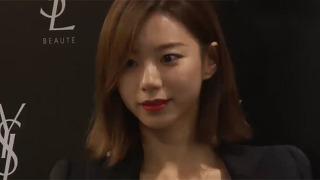 박수진, 결혼 후 첫 공식 석상