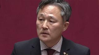 탄핵 반대 의원 명단 공개 논란