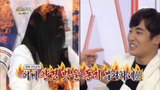 박재정, ˝박완규, 같은 동기?˝ [불후의 명곡] 286회 20170114