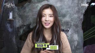 《메이킹》 미씽 나인 '이선빈X하지아' 첫 인터뷰! [미씽나인] 20161219