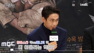《제작발표회》 오정세, '한류스타역 vs 매니저역' 더 잘 어울리는 역할은? [미씽나인] 20161219