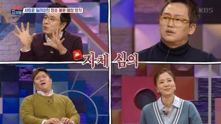 ♥사랑꾼 일라이♥의 장소 불문 애정 행각 (feat. 자장면 키스) [살림하는 남자들] 11회 20170117