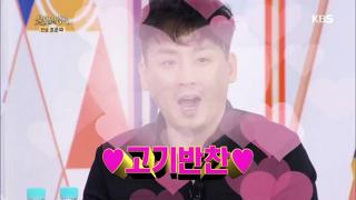 현진영, ´불후´ 첫 출연에 아내가 고기반찬 해줘 [불후의 명곡] 287회 20170121