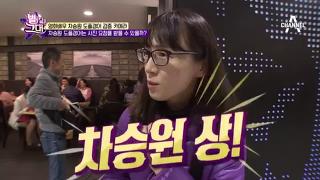 인천공항에 차승원이 떴다?!