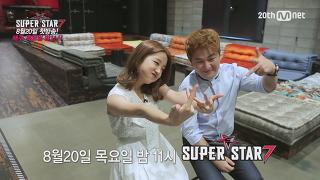박보람 ′재밌어졌다′(feat.허각) [슈퍼스타K7] 1회 20150801