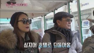 뭔가 이상한 열차, 짐꾼 서지니 위기?! [tvN 꽃보다할배_그리스] 3화