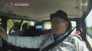 추억의 노래에 흥겨운 할배들 [tvN 꽃보다할배_그리스] 4화