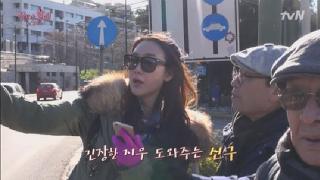 초보짐꾼 지우의 첫 단독 가이드, 결과는? [tvN 꽃보다할배_그리스] 3화