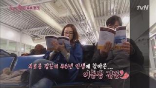 서지니, 여동생 짐꾼 발견? [tvN 꽃보다할배_그리스] 스페셜영상