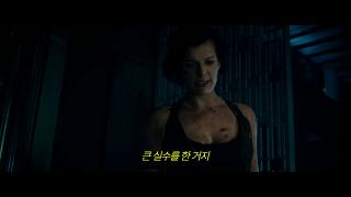 <레지던트 이블: 파멸의 날> 액션 캐릭터 영상