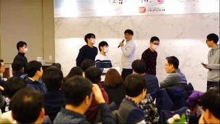 [디지캡 EP.32] 2016년 디지캡 종무식&송년회!