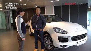 [모간다] 포르쉐 센터 서초에서 신형911을 만나려다 박찬호 선수를 만나다 - '모터