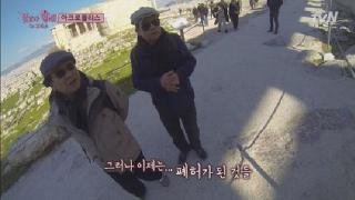 파르테논 신전의 꽃할배, 존재는 각자의 의미가 있는 것 [tvN 꽃보다할배_그리스] 3화