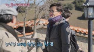 광대 승천 장난꾸러기 서진? [tvN 꽃보다할배_그리스] 4화