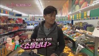 그 남자와 그 여자의 쇼핑법, 쇼핑남녀 [tvN 꽃보다할배_그리스] 4화