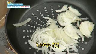 토마토 양파 수프 만드는 법