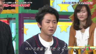 [방송] 170112 VS아라시 - 팀 닭띠 + 카토 시게아키 (by 아라시자막스테이션)