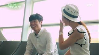 박지성 2세 태명 만두인 이유