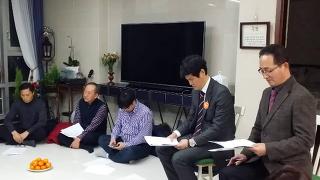 베트남선교회 이중권안수집사 선교의중요성 보람을소개