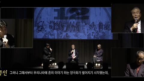 김종인vs윤여준,경제민주화를 위하여