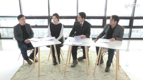뉴스타파 신년기획 – 최초분석 '이게 아파트 가격이다'(2015.1.6)