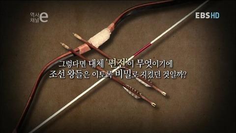 조선의 비밀병기