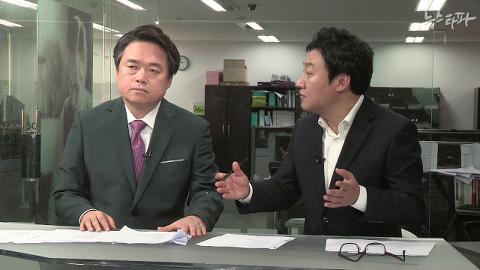 뉴스타파 - 천기누설, '종편의 속살'(2015.3.19)