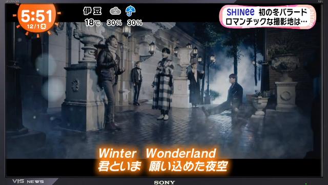 [Shinee] [16/12/01] Fuji TV mezza Марш-shinee