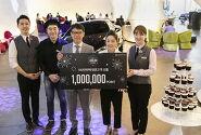 한국 토요타 자동차커넥트 투, 누적 방문객 100만명 돌파