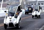 20년 된 낡은 차종분류 바꾼다..'혁신형' 신설 추진