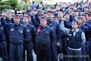 한국GM 법인분리 주총 의결..노조