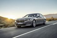 [프리뷰] BMW 7 시리즈 페이스리프트