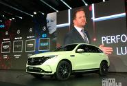 메르세데스 벤츠 'EQ의 해' 선언, 4종의 전동차 출시