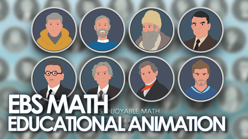 EBS MATH ANIMATION